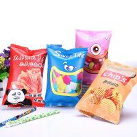 【单品包邮买二赠一】笔盒 笔袋 仿真 趣味 零食 文具袋 创意 学生 大容量 韩版 铅笔袋 韩国文具