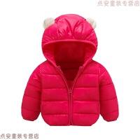 童装儿童轻薄款羽绒棉外套男女宝宝中小童冬季外穿短款保暖棉袄潮