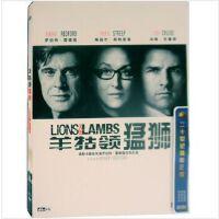 原装正版 经典纪录片 电影 羊牯领猛狮(DVD9)