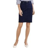 【网易严选3件3折】女式基础牛仔半身裙