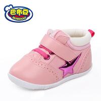 巴布豆童鞋 女宝宝鞋子0-1-3岁男童鞋春秋新款防滑婴儿鞋软底学步鞋