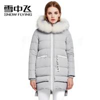 雪中飞2017新款女士羽绒服大毛领连帽棉被款中长加厚保暖X1601722