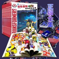 正版书籍 《领袖的挑战》变形金刚漫画书籍全套10册儿童绘本故事书擎天柱大黄蜂大力神威震天汽车人机器人连环画男孩礼物 畅