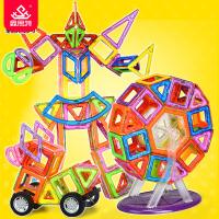 吸铁石磁性男孩女孩3-10岁儿童磁力片积木拼装磁铁玩具