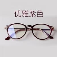 防辐射眼镜电脑镜男女款抗疲劳平光镜潮大框平镜电脑护目镜护眼睛