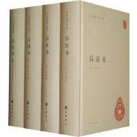 后汉书(全四册,精装)--中华国学文库