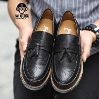米乐猴 潮牌秋季低帮男鞋青年个性流苏休闲鞋子英伦皮鞋韩版男潮鞋板鞋男鞋
