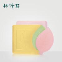 林清轩  金枝玉叶手工皂套组 洁净滋养洗浴一体 内含四块手工皂