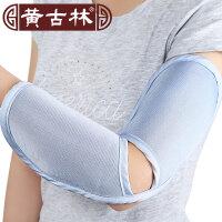 黄古林手臂凉席夏季喂奶手臂垫婴儿手臂枕头抱宝宝哺乳套夏天凉席
