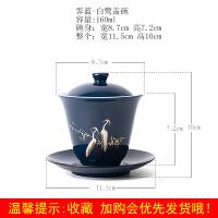 敬茶杯6只白鹭色釉陶瓷盖碗家用三才碗功夫茶具泡茶器手工敬茶杯泡茶杯大号 霁蓝-白鹭盖碗