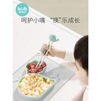 KUB可优比儿童筷子练习训练筷一段宝宝学习筷家用小孩男孩女孩学筷子
