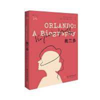 奥兰多 正版新书华中科技大学出版一字未删珍藏版入选塑造了我们世界的百部小说伍尔夫作品集全新正版