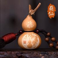 汽车车内饰品挂件小葫芦挂件雕刻个性中国风喜庆工艺品
