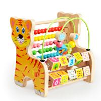 数数棒小学计算架加减法算盘数学教具一二年级计数器儿童算术玩具