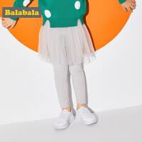 巴拉巴拉童装女童裤子儿童长裤春秋2018新款小童宝宝假两件打底裤