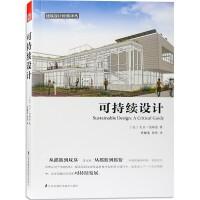 可持续设计 大卫・伯格曼 编著 节能环保绿色生态建筑设计基础理论 书籍