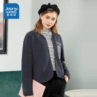 [3折到手价:109.7元]真维斯女装 2019冬装新款 时尚珊瑚绒贴合摇粒绒长袖短外套