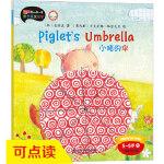 【全新正版】小猪的伞(5-6岁下)(点读版) (意大利)吉里安娜・格雷戈里 绘,李原写,尚舒 978751355706