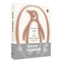 正版全新 经典企鹅 : 从封面到封面