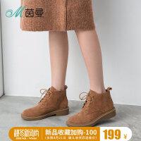 茵曼女鞋2018新款秋鞋圆头文艺绑带女靴子日系平底靴4883040110