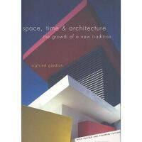 【预订】Space, Time & Architecture: The Growth of a New
