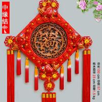 家居乔迁玄关壁挂装饰品中国结桃木客厅福字挂件