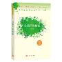 宝葫芦的秘密(新版) 2011版 人民文学出