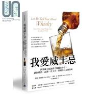 我爱威士忌 世界威士忌竞赛主席独家传授 让你选酒 品酒一次上手 更喝出自己的品 港台原版 一中心 Whisky