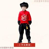 拜年服唐装儿童汉服女童过新年衣服宝宝周岁礼服男中国风童装冬装