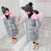 女童金丝绒2018新款韩版宝宝棉袄中长款儿童加厚女孩冬装外套
