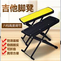 五弦谱吉他脚凳古典吉他垫脚蹬木吉他乐器通用踏脚板可升降脚凳