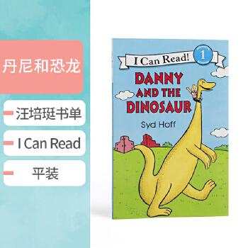 英文原版进口I Can Read汪培珽书单1阶段Danny and the Dinosaur绘本