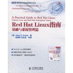 【新书店正品包邮】 Red Hat Linux指南:基础与系统管理篇 (美)索贝尔(Sobell,M.G);杨明军 9