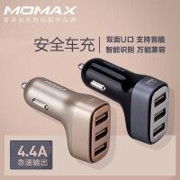 Momax/摩米士 双面USB车载充电器 汽车点烟器一拖三电源车充 iPhone6 iPad 三星手机通用车充 苹果车