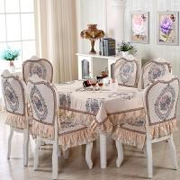欧式餐桌布椅套椅垫套装田园布艺棉厚椅子套椅子垫餐椅套桌椅套