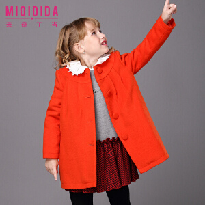 【满200减100】米奇丁当女童长款外套2017新品冬装休闲保暖儿童纯色长款呢子大衣