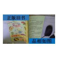 【二手旧书9成新】秦文君小说系列 小鬼鲁智胜A761 /秦文君 作家?