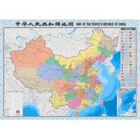 中国地图(全开 袋装)