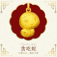 周大福 珠宝首饰生肖蛇足金黄金吊坠(工费:58计价)F199498