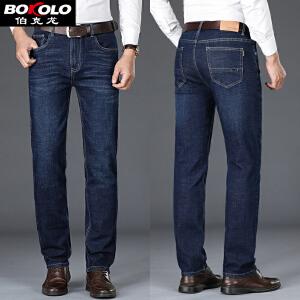 伯克龙 男士牛仔裤加绒加厚冬季保暖青中年商务休闲小直筒长裤子 Y031