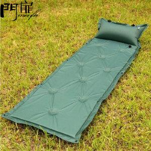 门扉 充气床 单人户外自动充气垫加厚帐篷气垫可拼接双人充气床