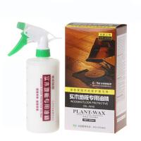 复合实木木地板精油 木门红木家具木楼梯专用护理保养上光防滑蜡 500ML