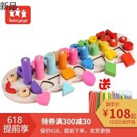 儿童积木玩具1-2-4周岁早教数字认数智力开发3-6岁宝宝男女孩