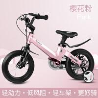 20190706140059777 儿童自行车3岁宝宝脚踏车2-4-6-7-8-9-10岁童车 男孩单车 镁铝货架中大