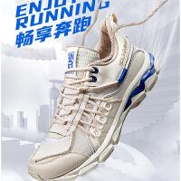 【超品预估价:172】361男鞋运动鞋2021春季新款网面跑鞋耐磨缓震跑步鞋户外鞋鞋子男