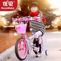 9.29【满199减100】礼物 优贝儿童自行车珍妮公主JENNY女孩儿童自行车14寸 小孩生日礼物