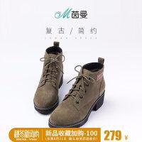 茵曼女鞋2018年新款文艺粗跟女靴时尚绑带圆头马丁女靴4884071211