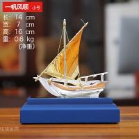 一帆风顺帆船摆件合金工艺品家居办公室桌创意装饰品商务纪念礼品