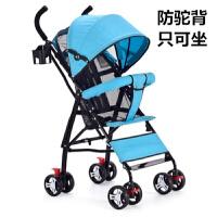 婴儿推车超轻便可坐可躺宝宝小孩便携式手推车儿童简易折叠伞车小k3 蓝色简易款 只可坐