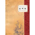 道德经(大师经典文库)――集结一生必读的60本书中经久不衰之作